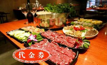 牛艺馆潮汕牛肉火锅-美团