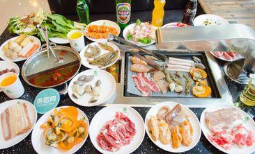 汉釜宫自助烤肉火锅-美团