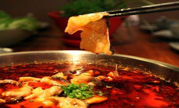 宝玉石锅鱼-美团