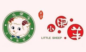 小肥羊火锅-美团
