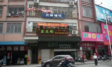 盆友圈韩式自助烤肉火锅-美团
