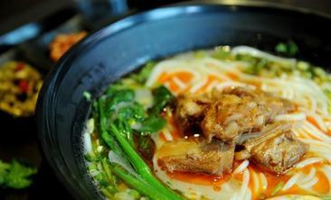 原汤牛肉粉-美团