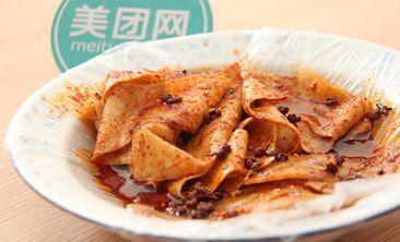 王记土豆片-美团