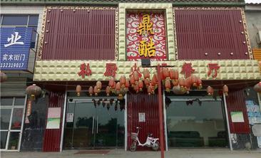 鼎酷私厨火锅餐厅-美团
