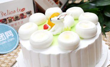 无水蜂蜜蛋糕-美团