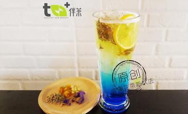 伴茶-美团