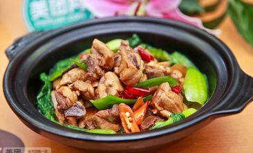 黄焖鸡煲饭-美团