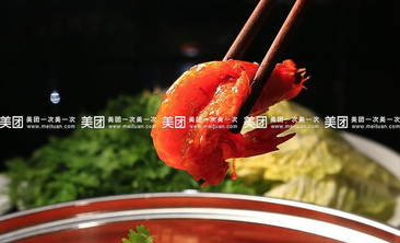 虾吃虾涮理工大店-美团
