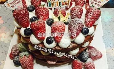 喜爱多鲜花蛋糕坊-美团