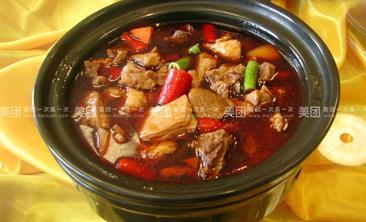 欣特奇羊肉砂锅-美团