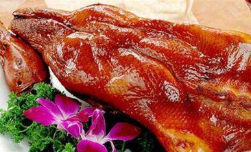 北京爆烤鸭-美团