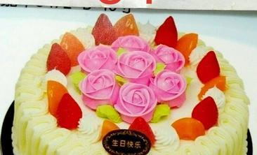 甜心蛋糕-美团