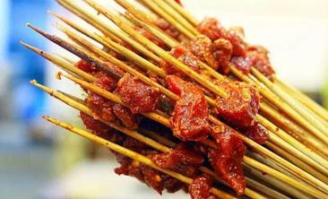 砂和尚串串火锅-美团