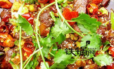 铁锅门香辣馆-美团