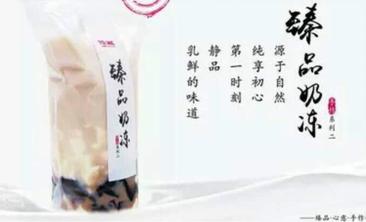 YOME鲜酿酸奶-美团