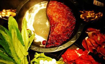 二麻牛油火锅-美团