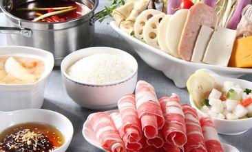 雅迷涮涮锅-美团