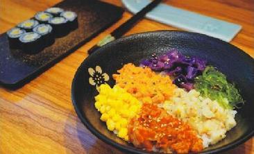 三秋寿司-美团
