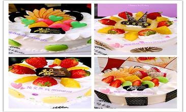马卡龙蛋糕店-美团