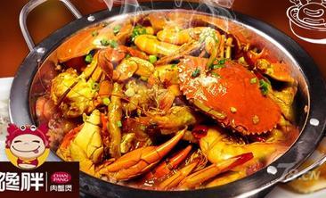 馋胖愤怒的螃蟹肉蟹煲-美团