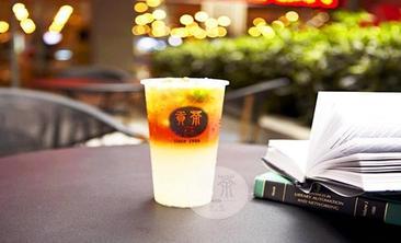 雅岛贡茶-美团
