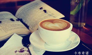 旧时光咖啡馆-美团