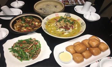 湘色满园主题餐厅-美团
