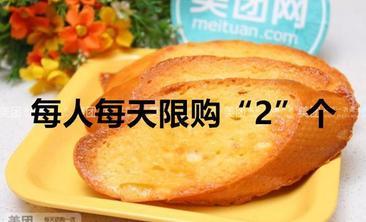 莱米西饼-美团