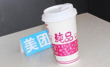 纯品港式奶茶店-美团