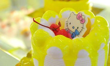 金鼎蛋糕-美团
