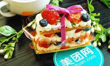 白骑士欧洲蛋糕店-美团