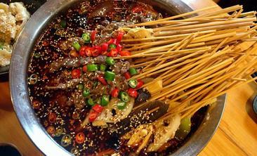 红辣椒蜀都串串香-美团