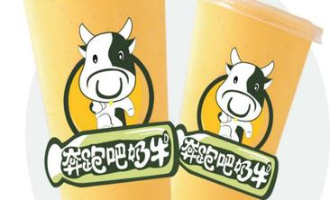 奔跑吧奶牛-美团