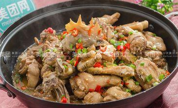 唐家土菜馆-美团