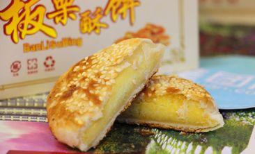 板栗酥饼-美团