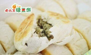 老北京绿豆饼-美团