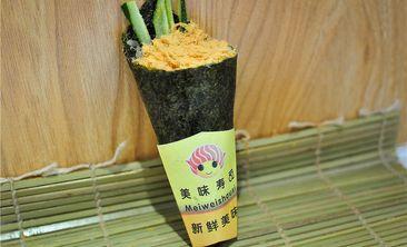 良嘉禾惠寿司-美团