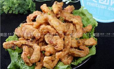 特色王酥肉-美团