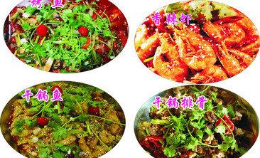老重庆独一处烤鱼-美团