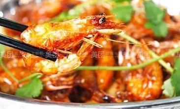 香辣虾火锅涮-美团