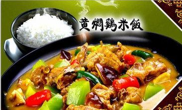 黄焖鸡米饭 重庆小面-美团
