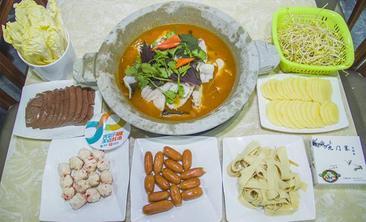 九门寨石锅鱼-美团