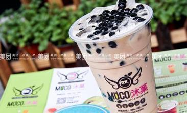 MUCO沐菓-美团