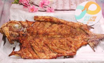 刘师傅秘制烤鱼-美团