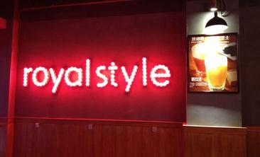 royal style·皇茶-美团