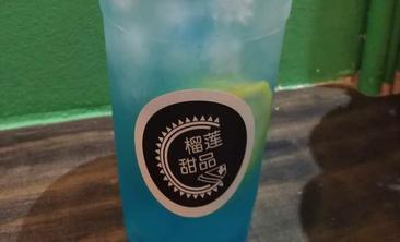 D197榴莲甜品-美团