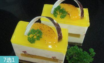 多美兹蛋糕-美团