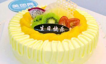 麦香源蛋糕-美团