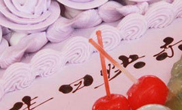 新丰生日蛋糕-美团