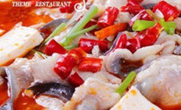 鱼情味了主题餐厅-美团